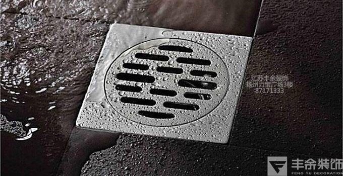 地漏安装方法及注意事项